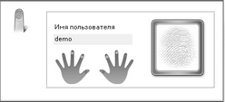 Acer Bio Protection 038.zoom60 Аутентификация