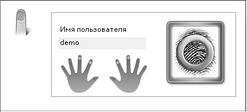 Acer Bio Protection 039.zoom60 Аутентификация