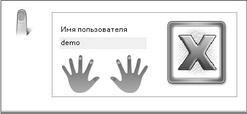 Acer Bio Protection 040.zoom60 Аутентификация