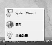 Acer Bio Protection 002 安裝