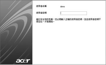 Acer Bio Protection 004.zoom60 安裝