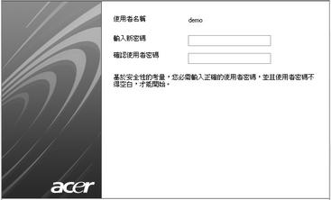 Acer Bio Protection 005.zoom60 安裝