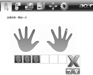 Acer Bio Protection 015.zoom60 註冊新指紋