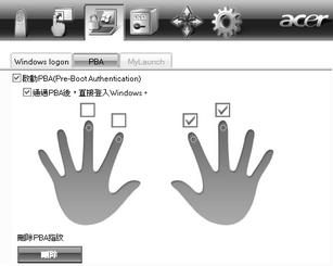 Acer Bio Protection 026.zoom60 (選項) Pre Boot Authentication (PBA)