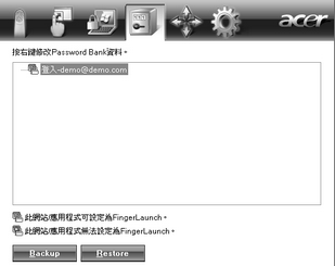 Acer Bio Protection 030.zoom60 Password Bank Management