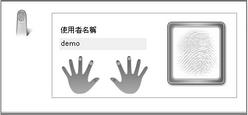 Acer Bio Protection 038.zoom60 身份認證