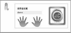 Acer Bio Protection 039.zoom60 身份認證