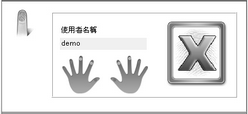 Acer Bio Protection 040.zoom60 身份認證