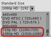 iClone hdformat Exporting a Video