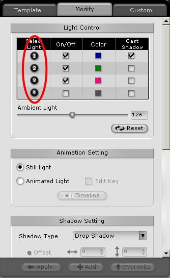 iClone light%20modify no Setting the Light