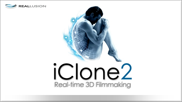 iClone splash Welcome to Reallusion iClone