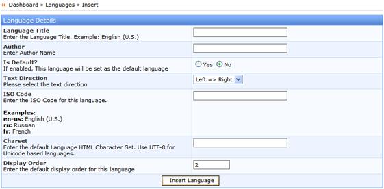 Kayako ss lang009 Insert Language