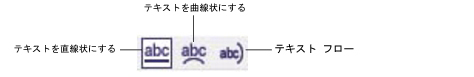 Label Creator lc workingwithobjects.3.7.1 オブジェクトの形状とサイズを変更する