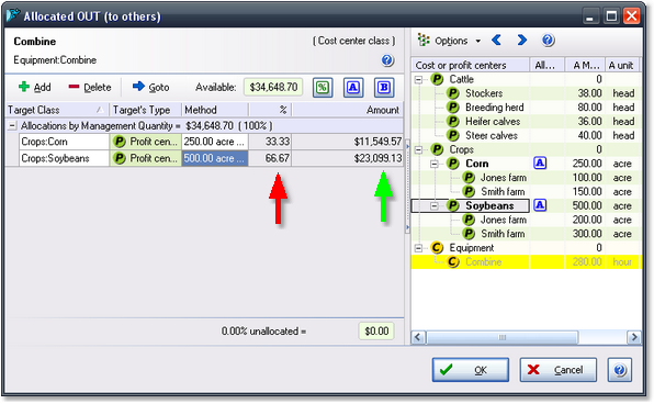 ManagePLUS for QuickBooks qsallocmgmtqtyadlg2 16. Allocating from a class to other classes