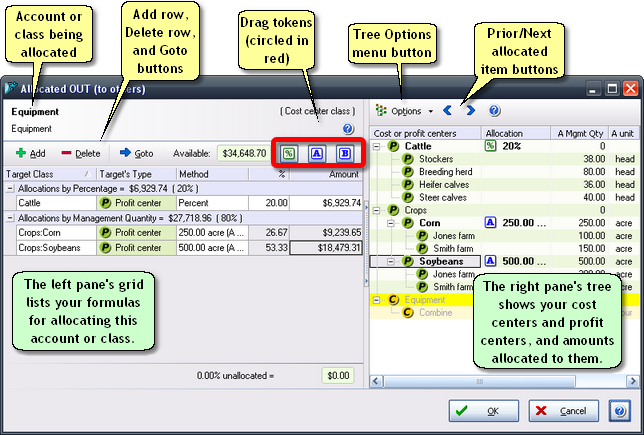 ManagePLUS for QuickBooks uiallocoutdlg2 Allocated OUT (to others) dialog (ManagePLUS Gold)