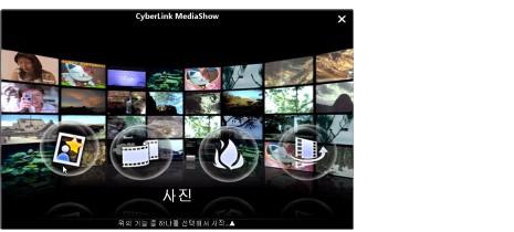 MediaShow launcher MediaShow 모듈