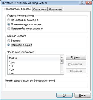 Nod32 ea charon sample Подозрителни файлове