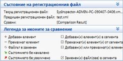 Nod32 sinsp comp bar Сравни
