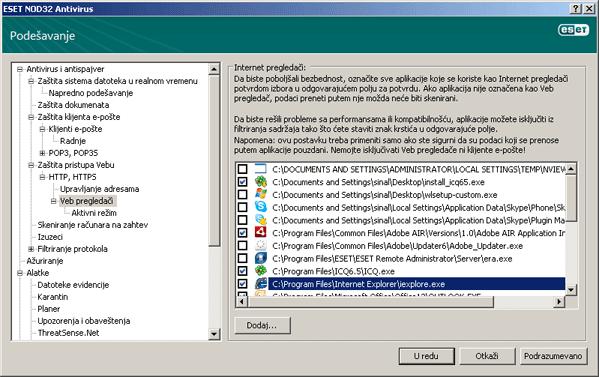 Nod32 ea config epfw browsers Internet pregledači