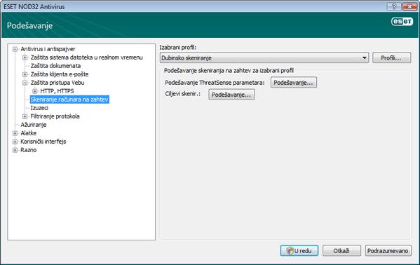 Nod32 ea config scan Skeniranje računara na zahtev