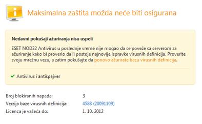 Nod32 ea page update 05 Ažuriranje