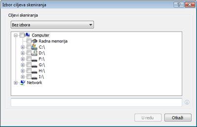 Nod32 ea profile target Izbor ciljeva skeniranja