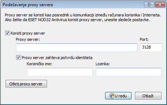 Nod32 ea proxy server Proxy server – podešavanje