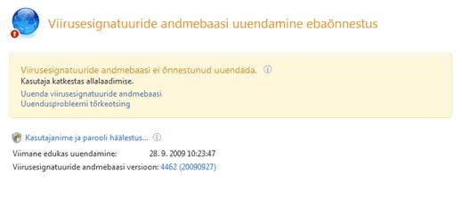 Nod32 ea page update 03 Värskenda