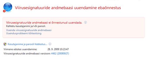 Nod32 ea page update 04 Värskenda