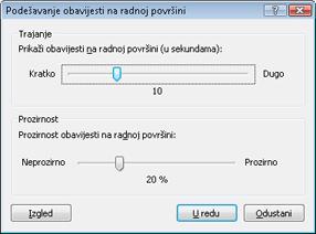 Nod32 ea config desktop Podešavanje obavijesti na radnoj površini