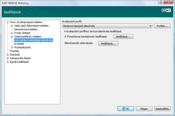 Nod32 ea config scan Kézi indítású számítógép ellenőrzés