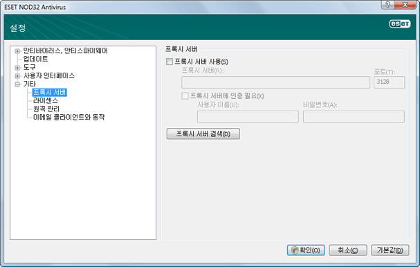 Nod32 ea config connection 프록시 서버