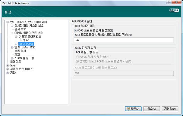 Nod32 ea config epfw scan pop3 POP3 검사