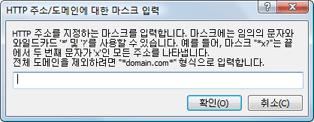 Nod32 ea config epfw url set manager HTTP 주소/마스크 목록