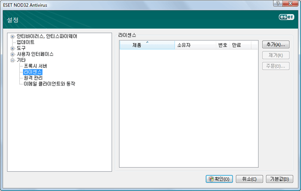Nod32 ea config license 라이센스