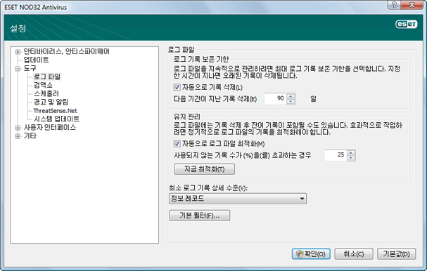 Nod32 ea config logs 로그 파일