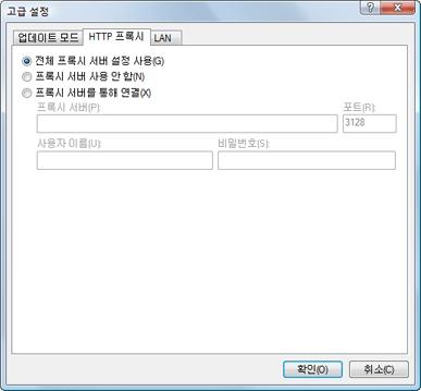 Nod32 ea config update connection 프록시 서버