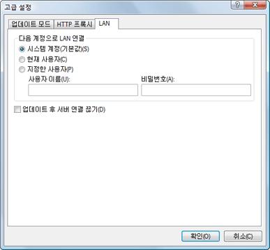 Nod32 ea config update lan LAN 접근 연결
