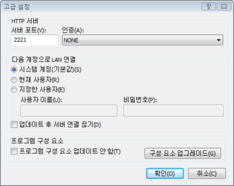 Nod32 ea config update mirror advance 미러에서 업데이트