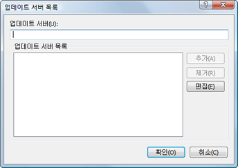 Nod32 ea config update servers 업데이트 서버 목록
