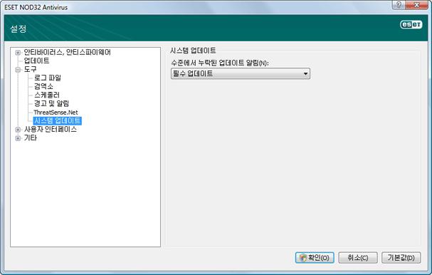 Nod32 ea config windows update 운영 체제 업데이트   설정