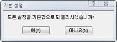 Nod32 ea default1 기본 설정 1