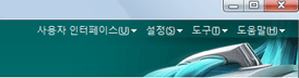 Nod32 ea menu 프로그램 메뉴