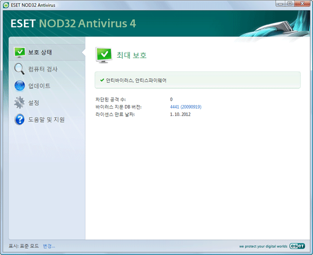 Nod32 ea simple mode 표준 모드