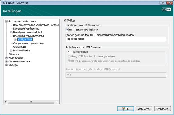 Nod32 ea config epfw scan http HTTP filter