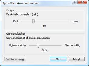 Nod32 ea config desktop Oppsett for skrivebordsvarsler
