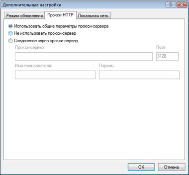 Nod32 ea config update connection HTTP прокси