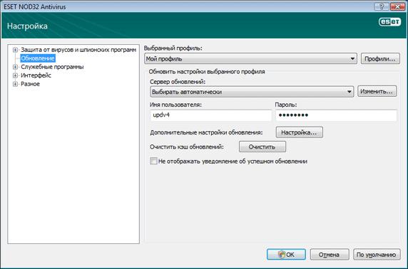 Nod32 ea config update source Настройка обновлений