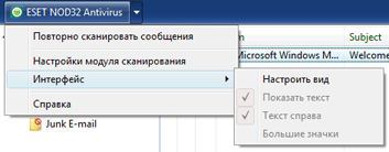 Nod32 ea oe toolbar Панель инструментов Outlook Express и Почты Windows