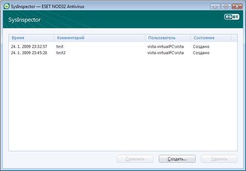 Nod32 ea sysinspector window ESET SysInspector — новое окно